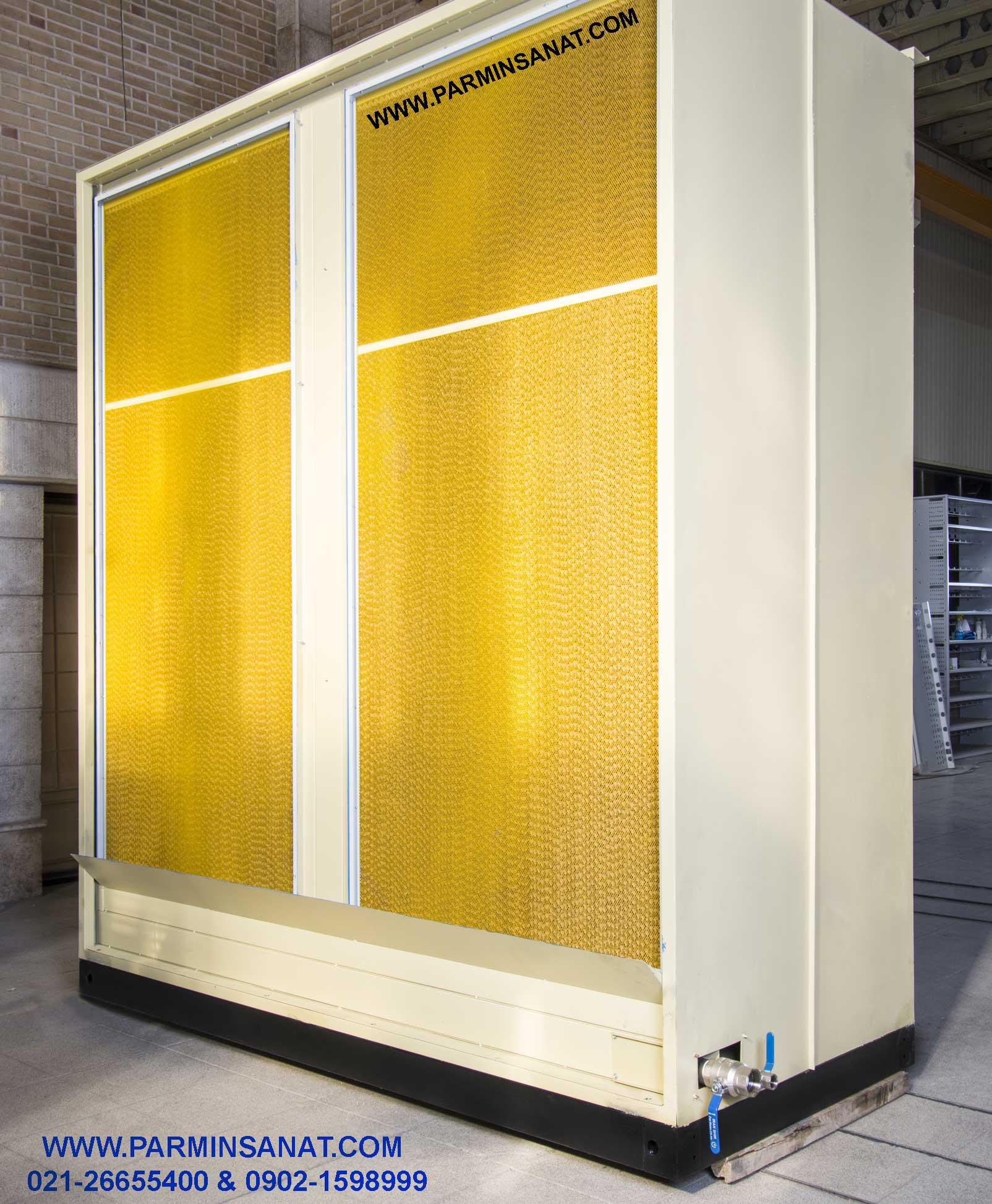 پد سلولزی خنک کننده ماینر (فنلاندی)